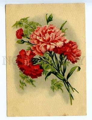 216512 RUSSIA carnation flowers old postcard