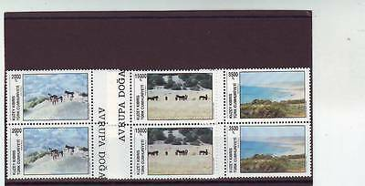 a109 - TURKISH CYPRIOT POSTS - SG392-394 MNH 1995 EUROPEAN CONSERVATION - PAIRS