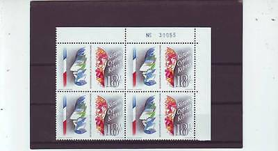Cyprus - Sg744 Mnh 1989 Bicentenary Of French Revolution - Block Of 4