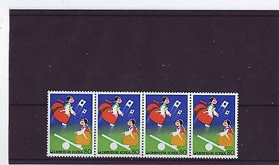 Korea - Sg1856 Mnh 1988 Year Of The Snake - Strip Of 4
