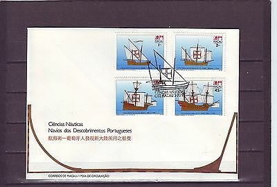 MACAO/MACAU - SG820-823 18th CENTURY SAILING SHIPS 5/11/93 FIRST DAY COVER - FDC