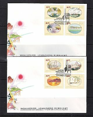 Macao/macau - Sg871-878 Paintings Of Macao 1/3/95 First Day Covers - Fdc