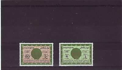 QATAR - SG786-787 MNH 1985 40th ANNIV LEAGUE OF ARAB STATES