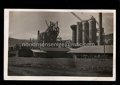 Turkey Karabük Iron And Steel Works Real Photo Postcard 1938 - 65