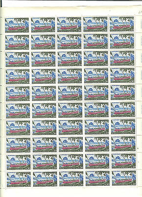 YVERT N° 1644 x 50 MARTINIQUE TIMBRES FRANCE NEUFS**