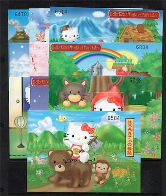 Guyana Mnh 2001 Ms6123 Hello Kitty 10 Of The 12 Minisheets Selection
