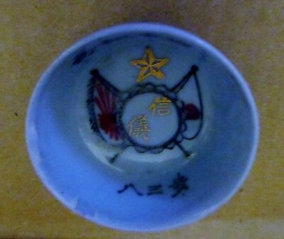 """Japanese  Sake Cup  Comm. Of Seperation From 38Th Regiment Smal Chips - 2"""""""
