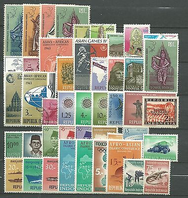 Indonesia, 45 Various, Used
