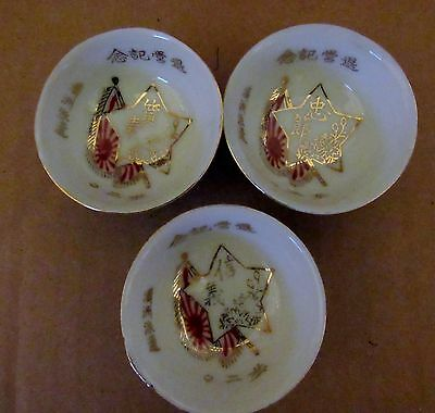 Japanese Sake Cup End Of Service In The Manchurian Garrison, 40Th Infantry-3