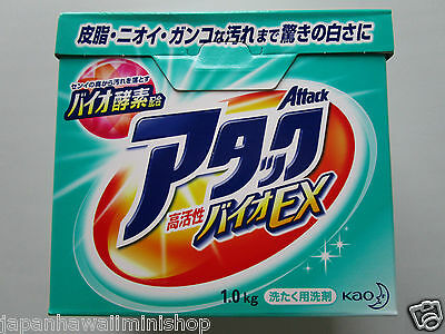 """Compact LAUNDRY DETERGENT Ultra Concentrated """"Attack Bio EX"""" 1kg (35oz) JAPAN"""