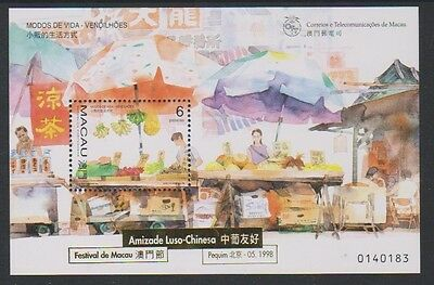 Macau - 1998 Street Traders sheet with Gold Overprint - MNH - SG MS1029