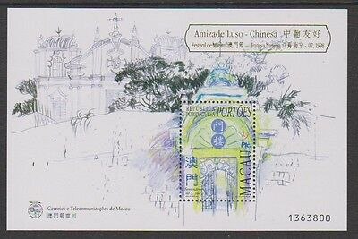 Macau - 1998 Gateways sheet with Gold Overprint - MNH - SG MS1034