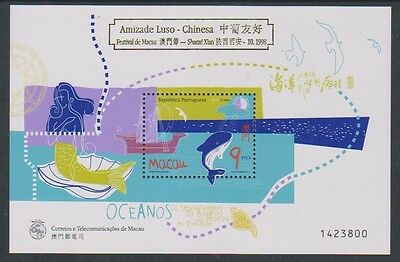 Macau - 1998 Year of the Ocean sheet with Gold Overprint - MNH - SG MS1050