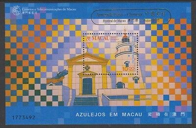 Macau - 1998 Tiles sheet with Gold Overprint - MNH - SG MS1080