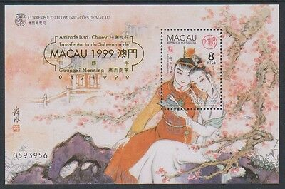 Macau - 1999 Literature sheet with Gold Overprint - MNH - SG MS1089