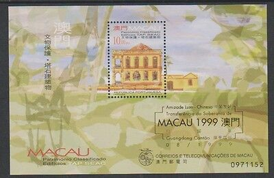 Macau - 1999 Buildings sheet with Gold Overprint - MNH - SG MS1121
