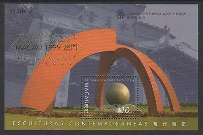 Macau - 1999 Sculptures (1st series) sheet with Gold Overprint - MNH - SG MS1131