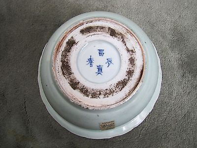 Antique 19th Century Japanese Porcelain Bowl