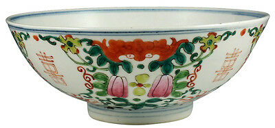 Fine 18th Century Antique Chinese Famille Rose Porcelain Bowl