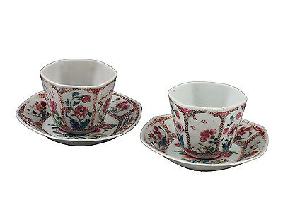 Pair of 18th Century Chinese Porcelain Cups & Saucers w/ Ruby Enamel
