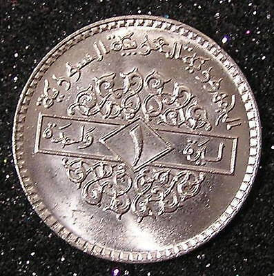 1-Coin from Syria.  1-Pound.  1979.