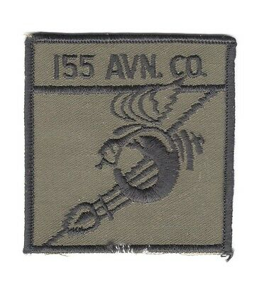 Army Patch:   155th Aviation Company - subdued