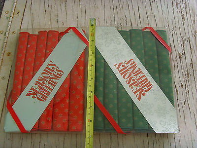2 sets of vintage NOS NEW holiday napkins Christmas red green cloth country chic