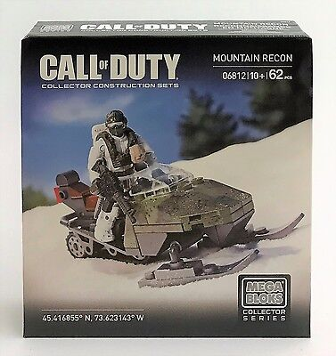 Mega Bloks 06819 Call of Duty Attack Turret 100pc Buildable Collector Set