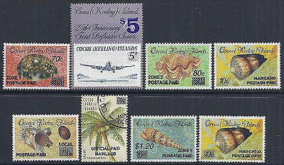 1990-1991 COCOS ISLANDS PROVISIONAL OVERPRINTS COMPLETE SET OF 8 MNH/CTO ref C