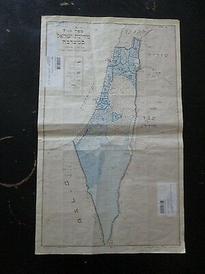 Israel In The Independence War,war Map,1:750000, Issued In Israel,1950. Vbok187