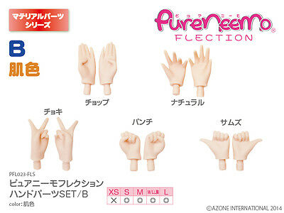 Azone Pure Neemo S-L OP Parts Set B Normal Skin Hand Parts for Azone S-L Body