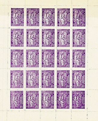 AFGHANISTAN 1939 70p MNH Block of 25 Stamps.SG 50+Pounds(Mg223)