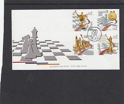 Armenia 2006 Chess Championships First Day Cover FDC Armenia pictorial fdi h/s
