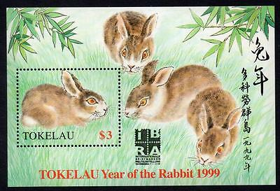 Tokelau MNH 1999 Chinese New Year - Year of the Rabbit Stamp Expo Minisheet