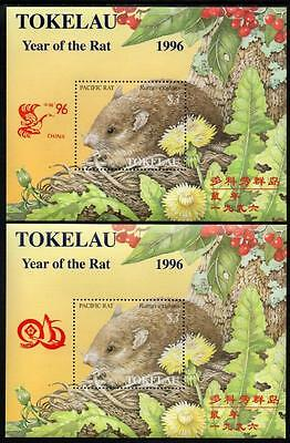 Tokelau MNH 1996 Chinese New Year - Year of the Rat Minisheets