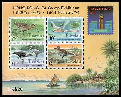 "Tokelau MNH 1994 International Stamp Exhibition ""HONG KONG '94"""