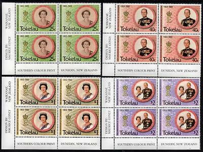 Tokelau MNH 1993 The 40th Anniversary of Coronation of Queen Elizabeth II Blocks