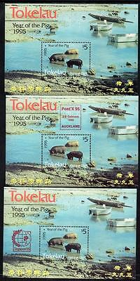 Tokelau MNH 1995 Chinese New Year - Year of the Pig-3 Different