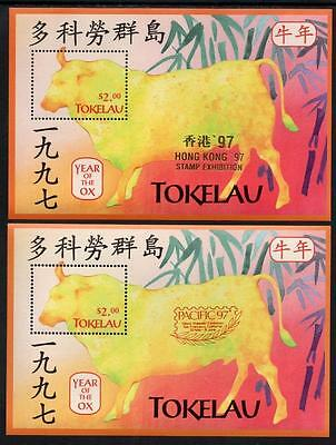 Tokelau MNH 1997 Chinese New Year - Year of the Ox minisheets