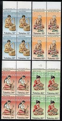 Tokelau MNH 1982 Handicraft Blocks