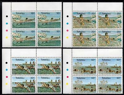 Tokelau MNH 1980 Water Sport Blocks