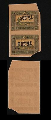 Azerbaijan, 1922, SC 76, mint, pair, inverted surcharge, damaged. c925