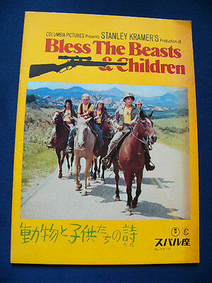 132.1972 BLESS THE BEASTS AND CHILDREN Bill Mumy Miles Chapin