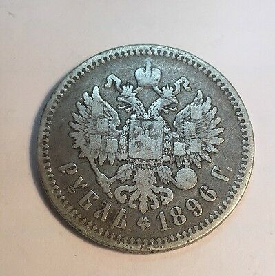Russian Rouble *F/VF* 1896