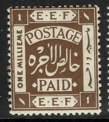 PALESTINE SG5a 1918 1m DEEP BROWN MTD MINT