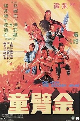 KID WITH THE GOLDEN ARM ~ JAPANESE 24x36 MOVIE POSTER Shaw Brothers Martial Arts