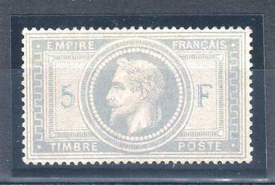 "FRANCE STAMP TIMBRE 33 "" NAPOLEON III 5F VIOLET GRIS"" NEUF(x) TB RARE SIGNE P328"