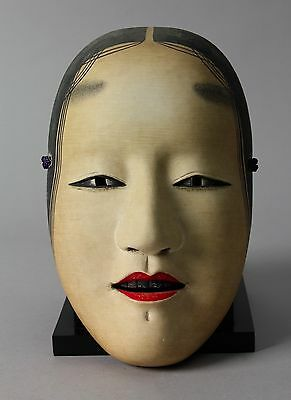Japanese  Noh Mask depicting Wakaonna young girl character