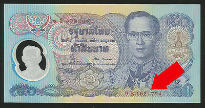 Error Thailand 50 Baht P-99 Missing Serial Number 1996 Jubilee Polymer Unc