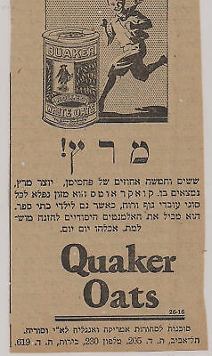 orig. newspaper adv., Quaker oats, palestine,  1930